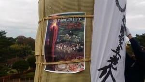 """""""sukagawa-fara filorum petri, l'amicizia che nasce sotto la luce delle farchie""""-4"""